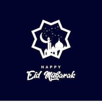 Glücklicher eid mubarak