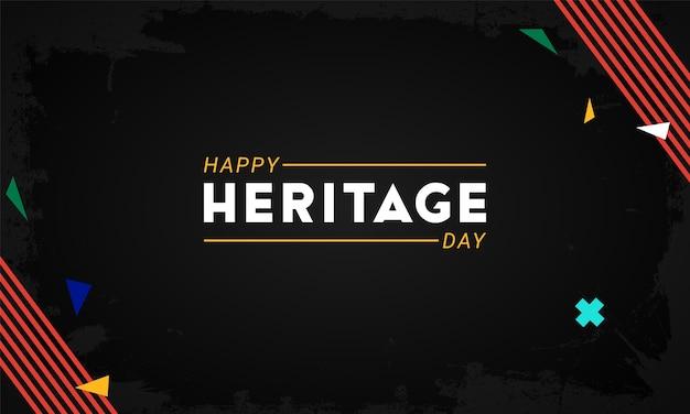 Glücklicher erbe-tag - 24. september - horizontale fahnenschablone mit der südafrikanischen flagge färbt dekorative elemente auf dunklem hintergrund. afrikanische kultur, überzeugungen und traditionen feiern