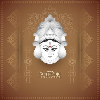 Glücklicher ethnischer hintergrundvektor des durga puja und des religiösen festivals navratri