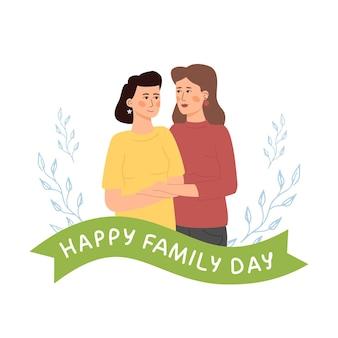 Glücklicher familientag. lgbt lesbisches paar steht in einer umarmung
