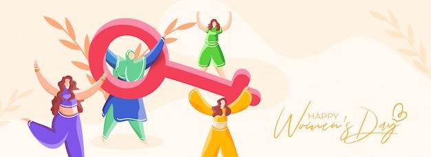 Glücklicher frauentags-kopf- oder bannerentwurf mit weiblicher gruppe der verschiedenen religion, die genießt und venus-zeichen auf pastellpfirsich-hintergrund.