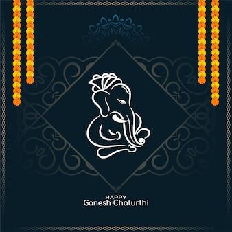 Glücklicher ganesh chaturthi festivalfeierhintergrundvektor