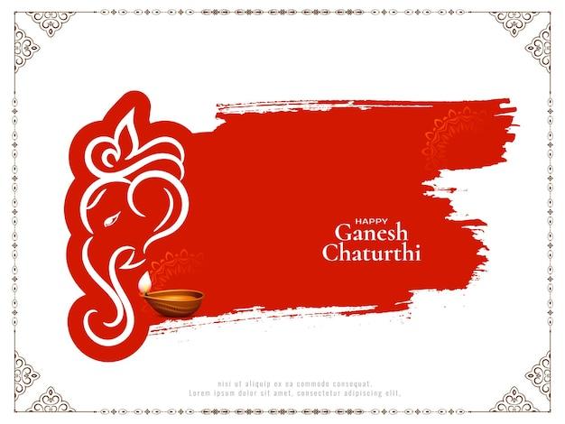 Glücklicher ganesh chaturthi festivalhintergrund mit rotem pinselstrichvektor