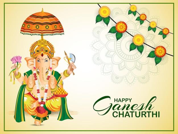 Glücklicher ganesh chaturthi indischer festivalfeierhintergrund