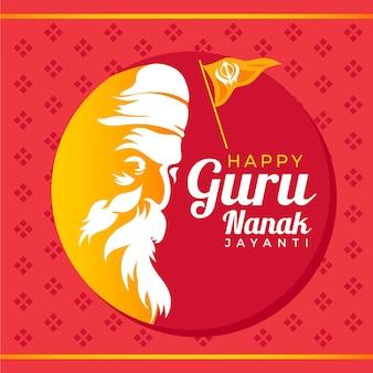 Glücklicher guru nanak jayanti und flagge