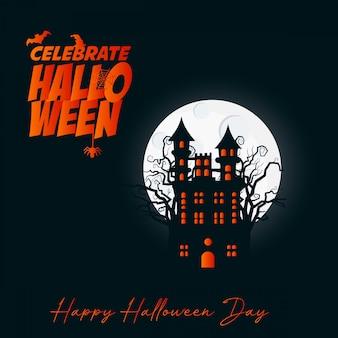 Glücklicher halloween-broschürendesignvektor