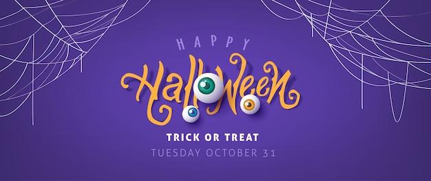 Glücklicher halloween-fahnen- oder partyeinladungshintergrund