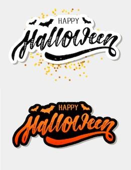 Glücklicher halloween-kalligraphie-aufkleber