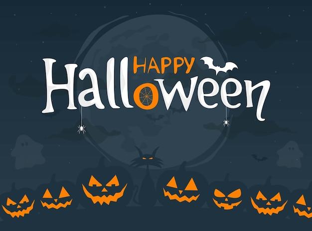 Glücklicher halloween-nachthintergrund mit beängstigenden kürbisen des mondes und textvektorillustration