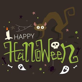Glücklicher halloween-schriftzug mit katze
