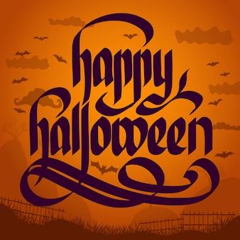 Glücklicher halloween-schriftzug
