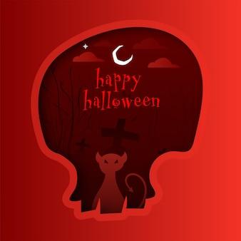 Glücklicher halloween-text mit silhouette scary cat