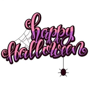Glücklicher halloween-text mit spinnennetz und spinne. abbildung isoliert auf weißem hintergrund.