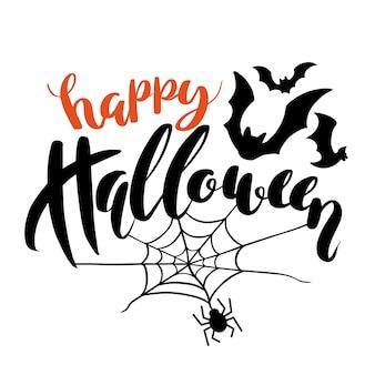 Glücklicher halloween-vektorbeschriftung