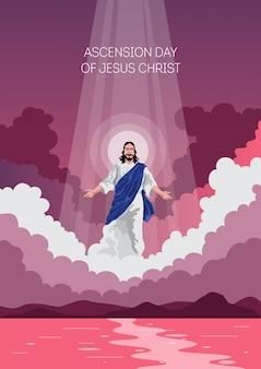 Glücklicher himmelfahrtstag jesu christi