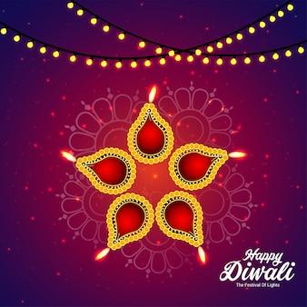 Glücklicher indischer festivalfeierhintergrund von diwali