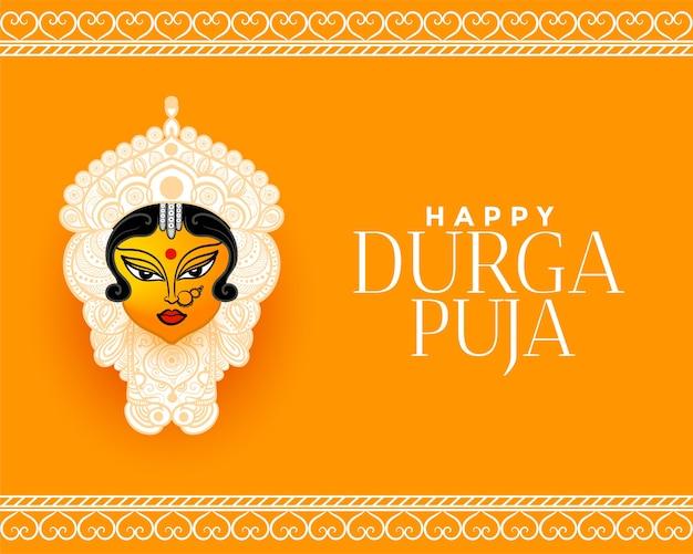 Glücklicher indischer festivalhintergrund durga pooja