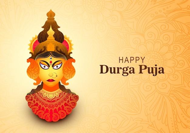 Glücklicher indischer festivalkartenhintergrund der durga pooja-feier