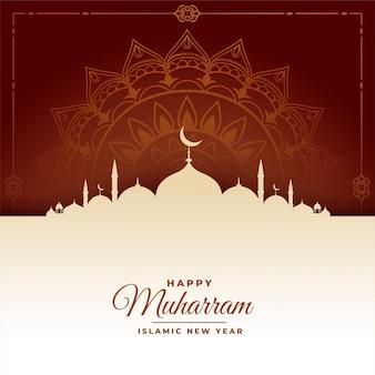 Glücklicher islamischer festivalhintergrund des neuen jahres muharrams