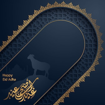 Glücklicher islamischer gruß von eid adha mit ziege