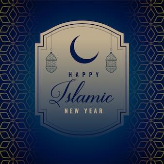 Glücklicher islamischer hintergrund des neuen jahres
