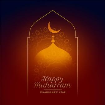 Glücklicher islamischer hintergrund glühender moschee muharrams