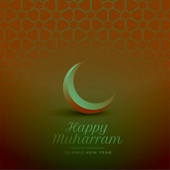Glücklicher islamischer hintergrund muharrams mit sichelförmigem mond