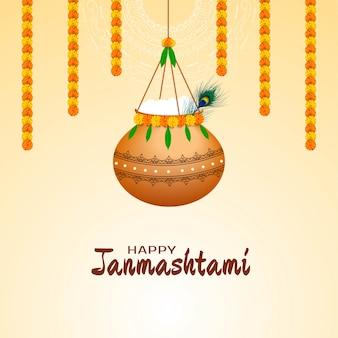 Glücklicher janmashtami festivalhintergrund mit hängendem topf