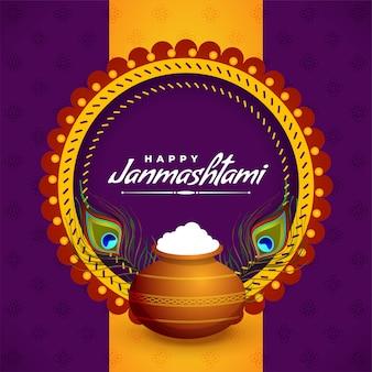 Glücklicher janmashtami gruß mit dahi und handi