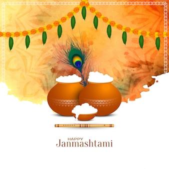 Glücklicher janmashtami indischer festival stilvoller hintergrund