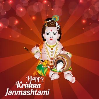 Glücklicher janmashtami indischer festivalfeierhintergrund