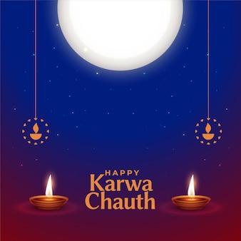 Glücklicher karwa chauth dekorativer hintergrund mit mond und diya