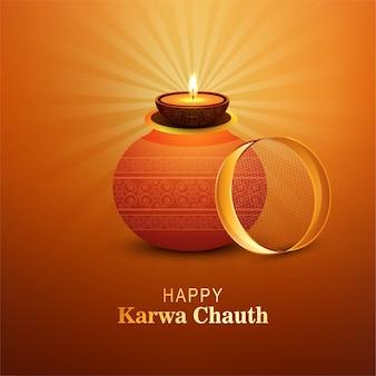Glücklicher karwa chauth festival card celebration hintergrund