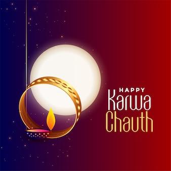 Glücklicher karwa chauth-hintergrund