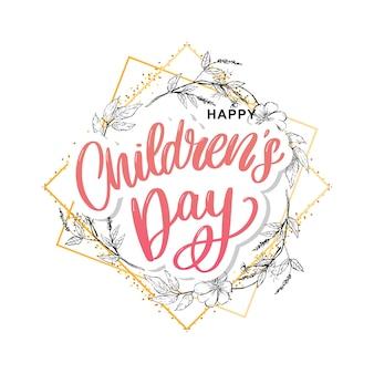 Glücklicher kindertag, niedliche grußkarte mit lustigen buchstaben im skandinavischen stil und in der karikaturlandschaft