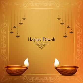 Glücklicher klassischer hintergrund des diwali-festivals