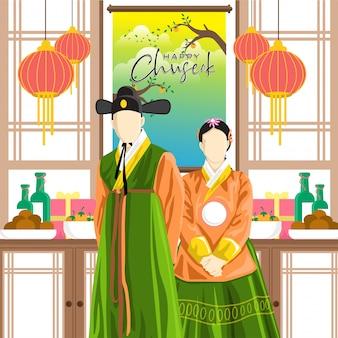 Glücklicher koreaner chuseok-feiertags-vektor