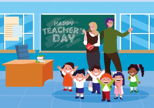 Glücklicher lehrertag mit lehrern und schülern im klassenzimmer