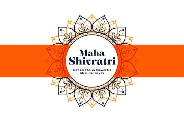 Glücklicher maha shivratri festivalhintergrund im indischen stil