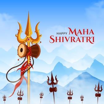 Glücklicher maha shivratri lord shankars trishul & damru