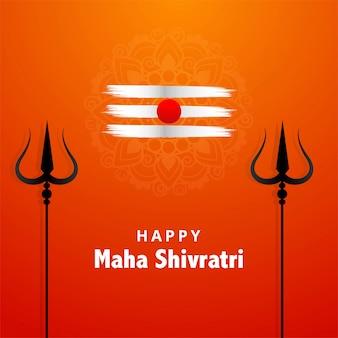 Glücklicher maha shivratri lord shiva trishul