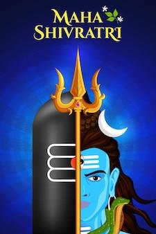 Glücklicher maha shivratri, shivlinga mit halbem shiva gesicht