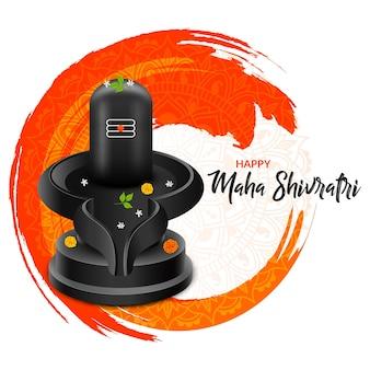 Glücklicher maha shivratri, shivlinga mit mandala-hintergrund