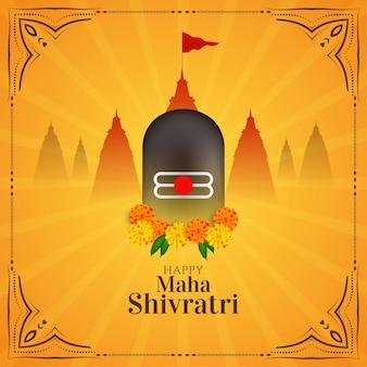 Glücklicher maha shivratri traditioneller festivalhintergrundvektor