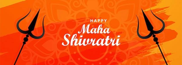 Glücklicher maha shivratri