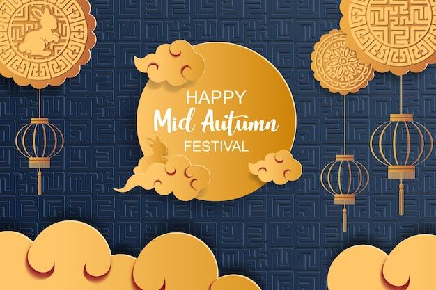 Glücklicher mittlerer herbstfestivalhintergrund. papierkunststil