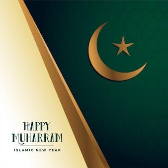 Glücklicher moslemischer islamischer festivalhintergrund muharrams