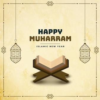 Glücklicher muharram hintergrund mit heiliger schrift von quraan