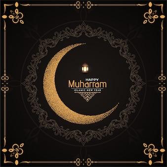 Glücklicher muharram hintergrund mit mondentwurf