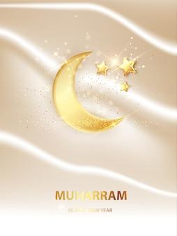 Glücklicher muharram hintergrund
